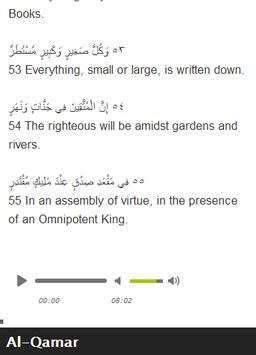 Surah Al - Qamar Mp3 screenshot 11