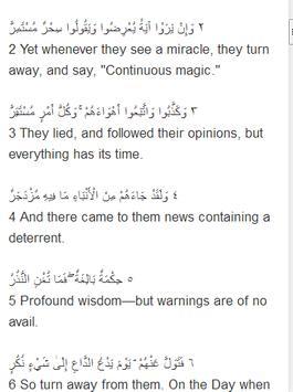 Surah Al - Qamar Mp3 screenshot 1