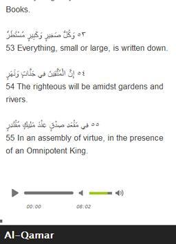 Surah Al - Qamar Mp3 apk screenshot