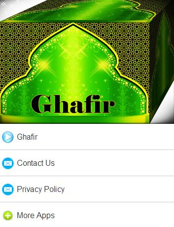 Surah Ghafir Mp3 for Android - APK Download