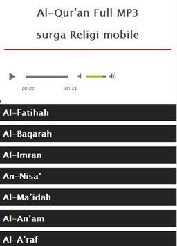Surah Hood MP3 screenshot 5