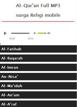 Surah Hood MP3 screenshot 8