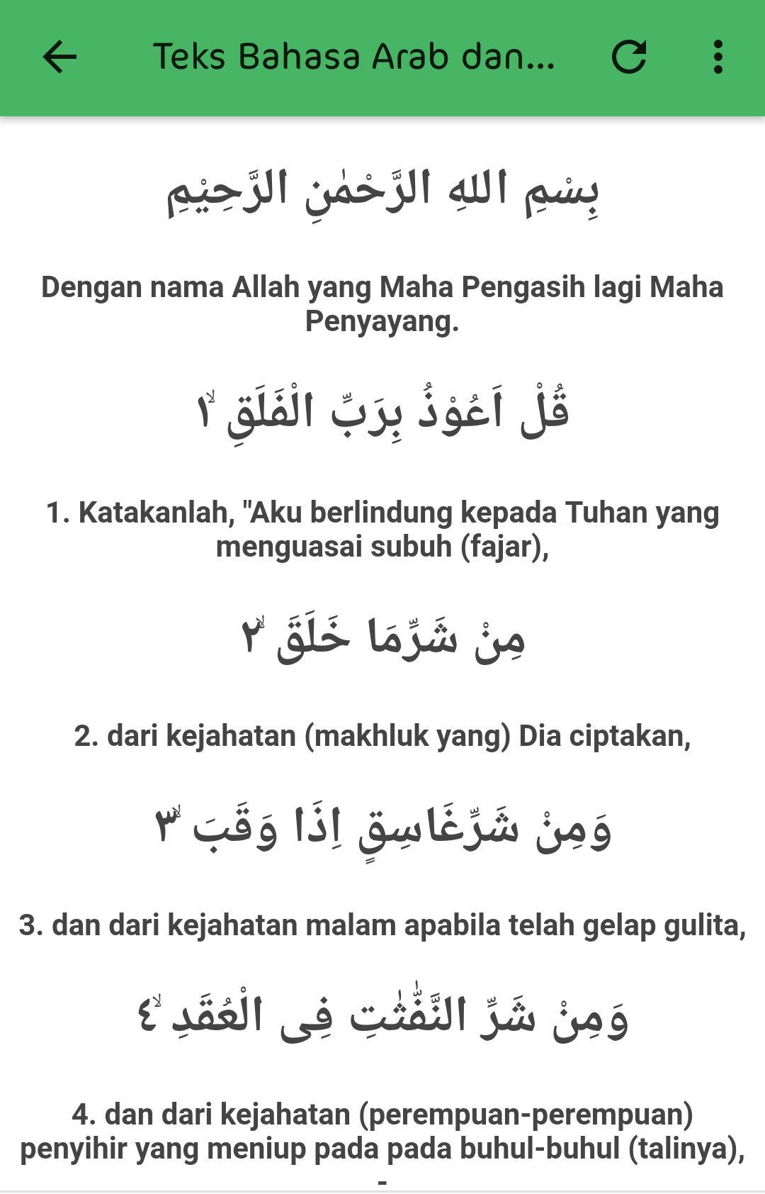 Surah Al Falaq Lengkap For Android Apk Download