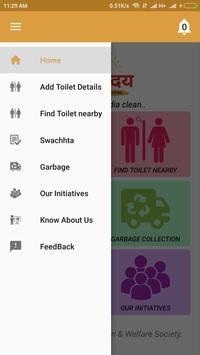 Swachhodaya screenshot 1