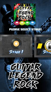 Guitar Rock Hero screenshot 1