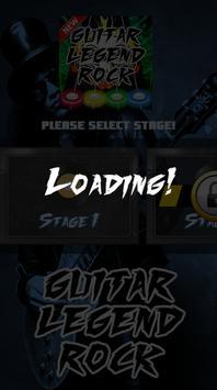 Guitar Rock Hero screenshot 2