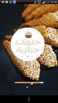 حلويات جزائرية poster