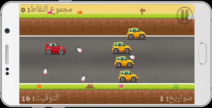 العاب سيارات سباق screenshot 3