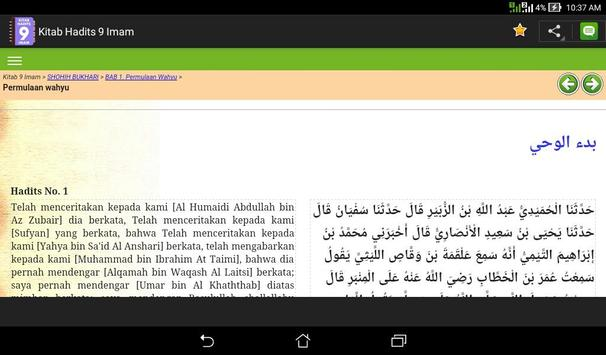 Kitab Hadits 9 Imam screenshot 7