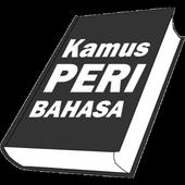 Kamus Peribahasa icon