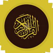 Reader - the quran icon