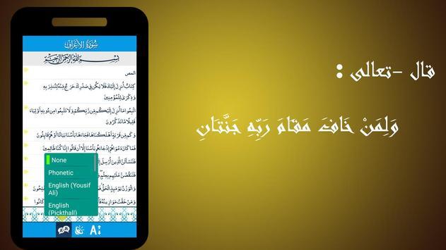 Reader - the quran screenshot 3