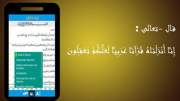 Reader - the quran screenshot 2
