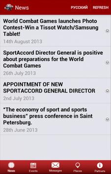 WCG Inform apk screenshot