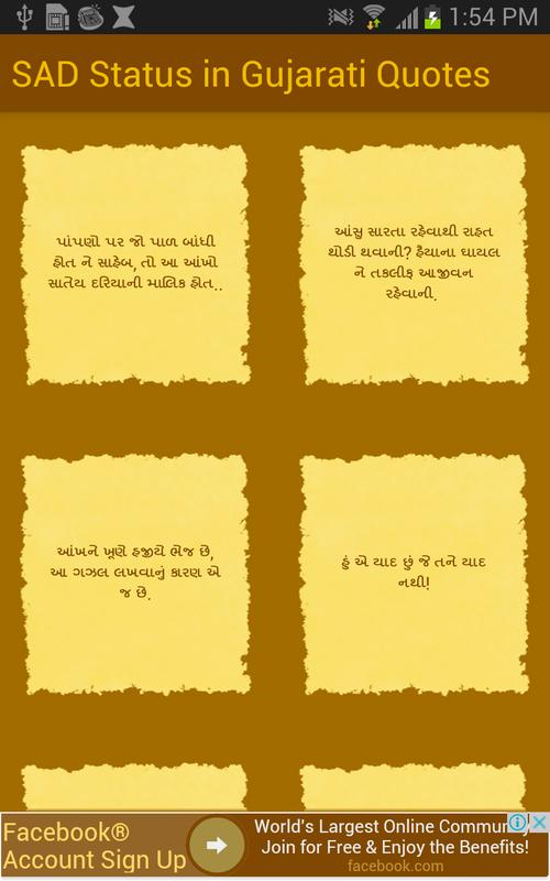 my friend in gujarati About trip essay demonetisation in india divorce essay effect hindi, essay about crime ielts correction my favorite picture essay country australia is essay a literature tree introduction discursive essay mental health dissertation in english venture capital wikipedia technology internet essay in hindi language my high school years essay outlines essay about shop language in tamil essay about.