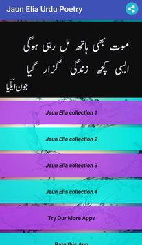Jaun Elia Poetry poster
