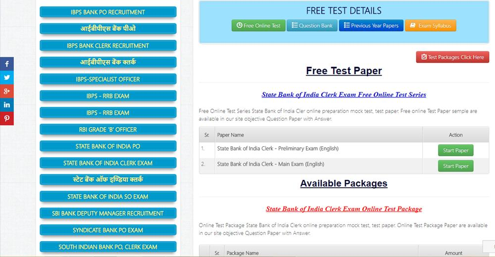 SBI Clerk 2018 EXAM Preparation in English App for Android