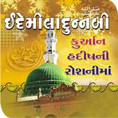 Eide MiladunNabi icon