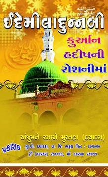 Eide MiladunNabi poster