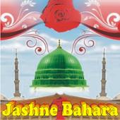 Jashne Bahara icon