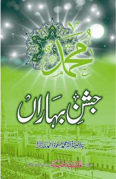 Jashne Bahara poster