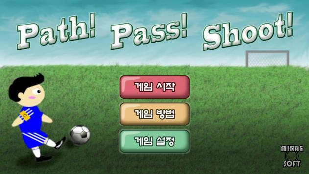 Path! Pass! Shoot! poster