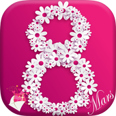SMS 8 Mars icon