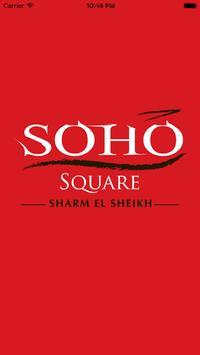SOHO Square Sharm El-Sheikh poster