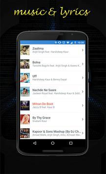 Kaur B sunakhi lyrics screenshot 1