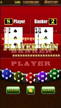 Vegas Baccarat Casino Game screenshot 5