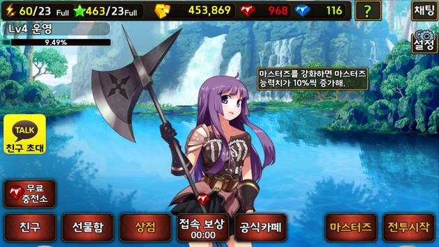 Dungeon Masters apk screenshot