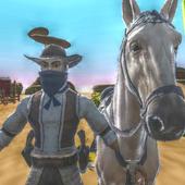 Cowboy Horse Riding Revolver icon