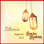 Islamic Ramazan Ring Tone icon