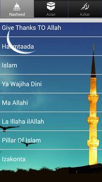 Islamic Ramazan Ring Tone screenshot 9
