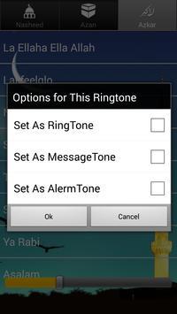 Islamic Ramazan Ring Tone screenshot 12