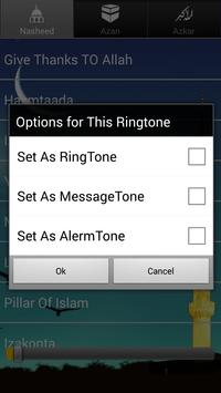 Islamic Ramazan Ring Tone screenshot 1