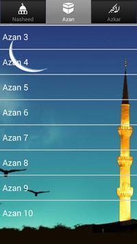 Islamic Ramazan Ring Tone screenshot 2
