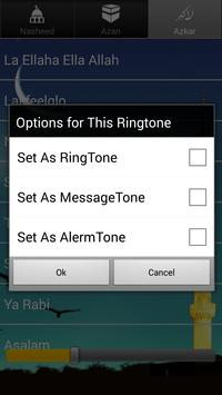 Islamic Ramazan Ring Tone screenshot 3