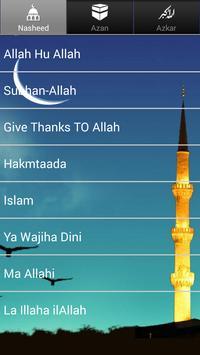 Islamic Ramazan Ring Tone screenshot 4