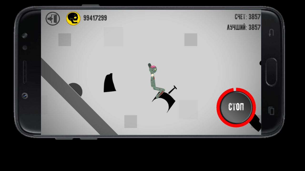 Stickman Dismount Level Editor for Android - APK Download