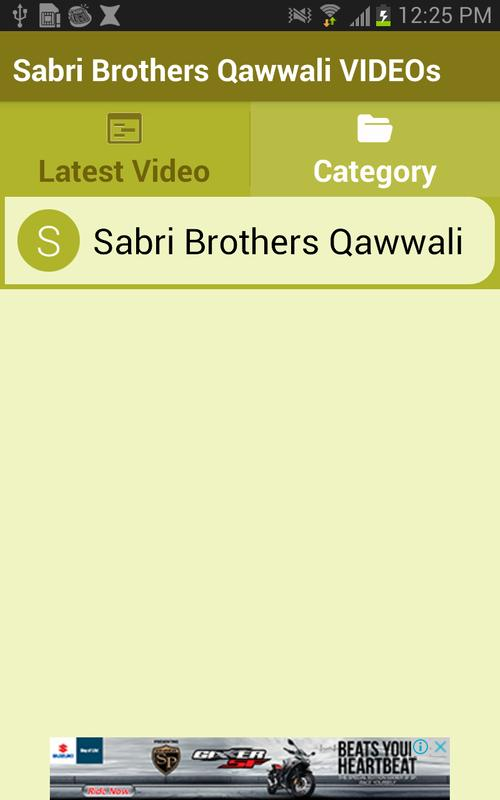Qawwali the sabri brothers download.