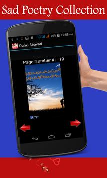 Duhki Shayari apk screenshot