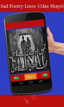Sad Poetry Lines-Udas Shayri screenshot 5