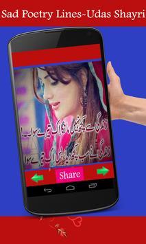 Sad Poetry Lines-Udas Shayri poster