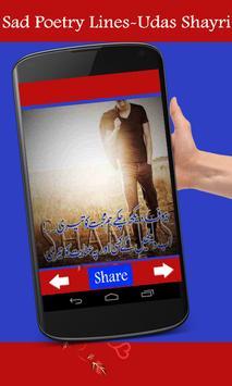 Sad Poetry Lines-Udas Shayri screenshot 2