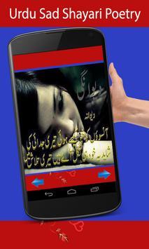 Urdu Sad Shayari Poetry poster