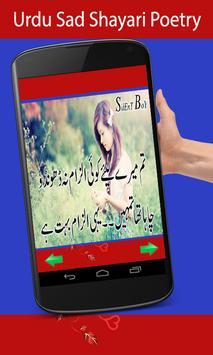 Urdu Sad Shayari Poetry screenshot 1