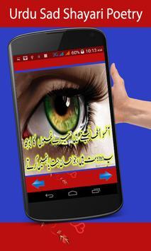 Urdu Sad Shayari Poetry screenshot 3