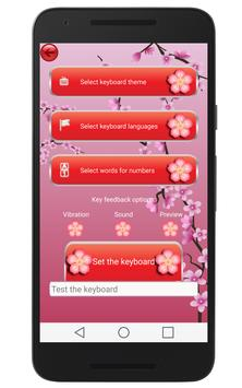 Sakura Keyboard ❀ apk screenshot