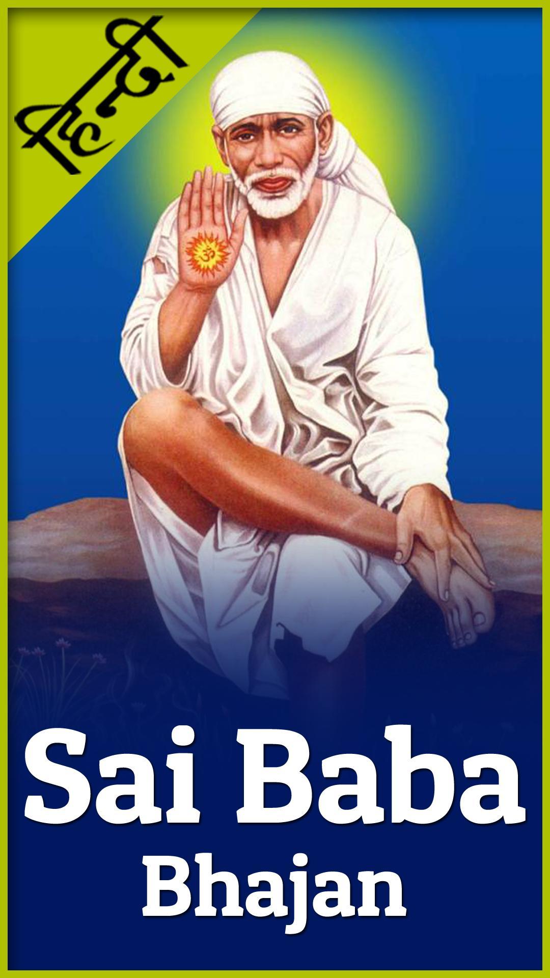 Hindi Bhajan: Sai Baba Bhajan for Android - APK Download